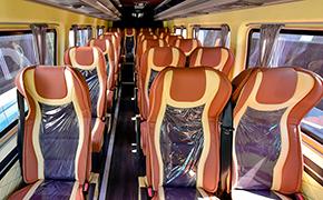 interior autbouz